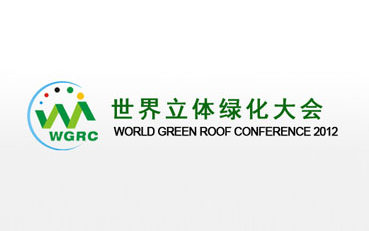 wolrd green roof